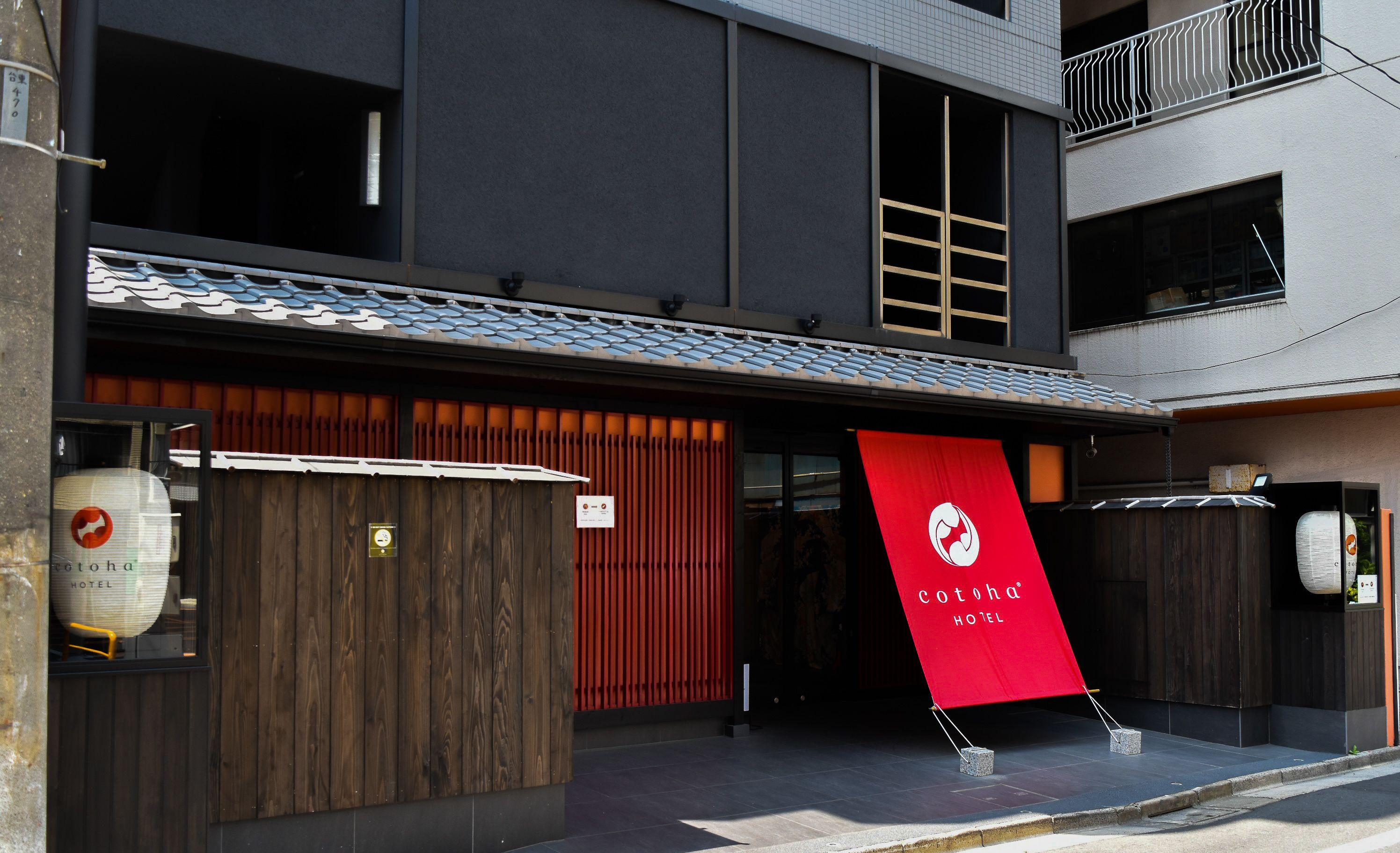Tsubaki Ueno Okachimachi