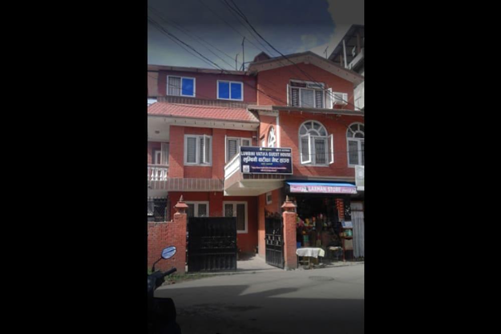 Lumbini Vatika Guest House