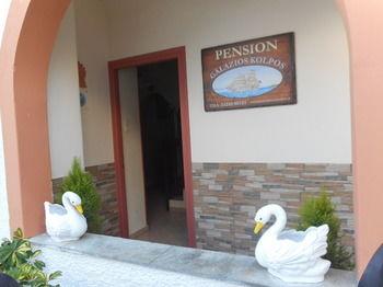 Galazios Kolpos Pension