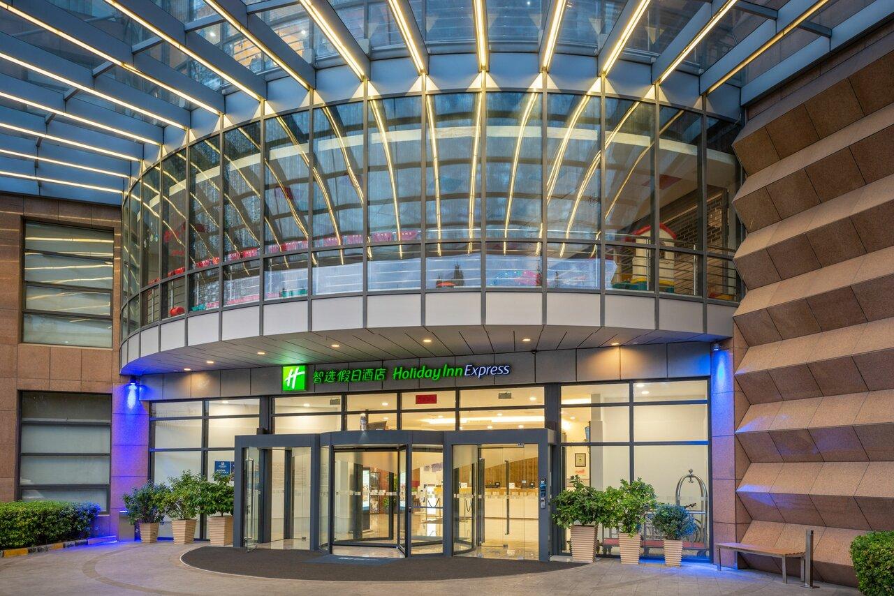 Holiday Inn Express Wujiaochang