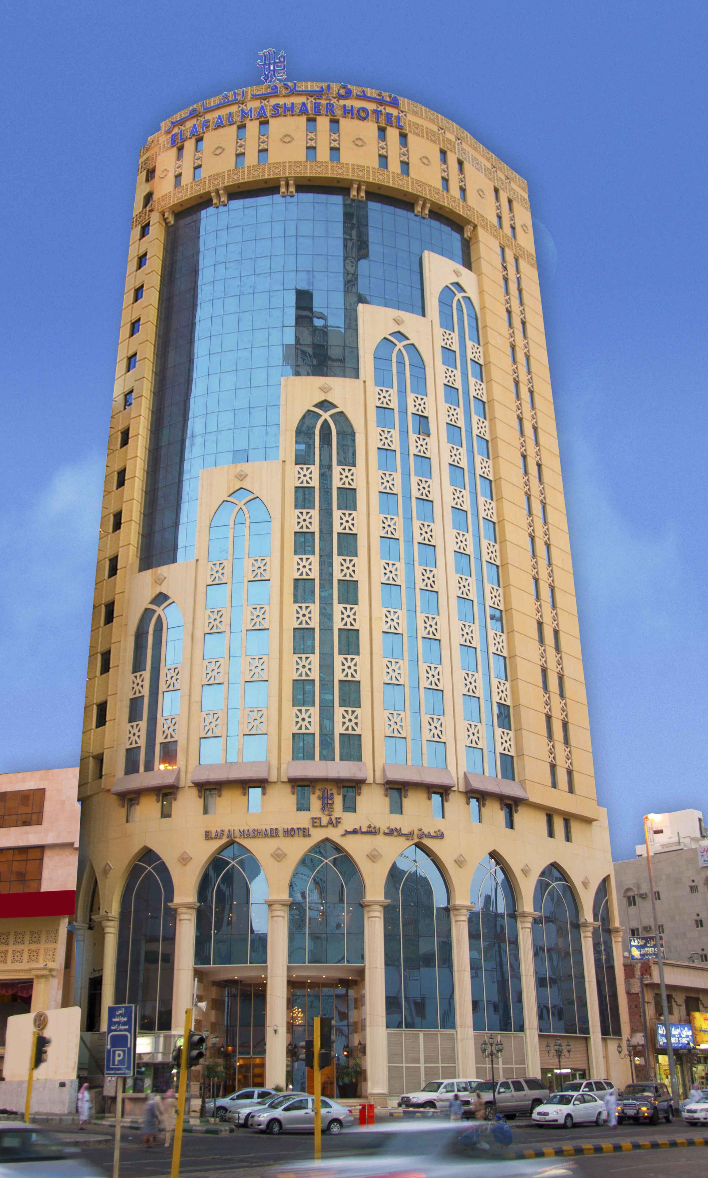 Elaf Al Mashaer Makkah