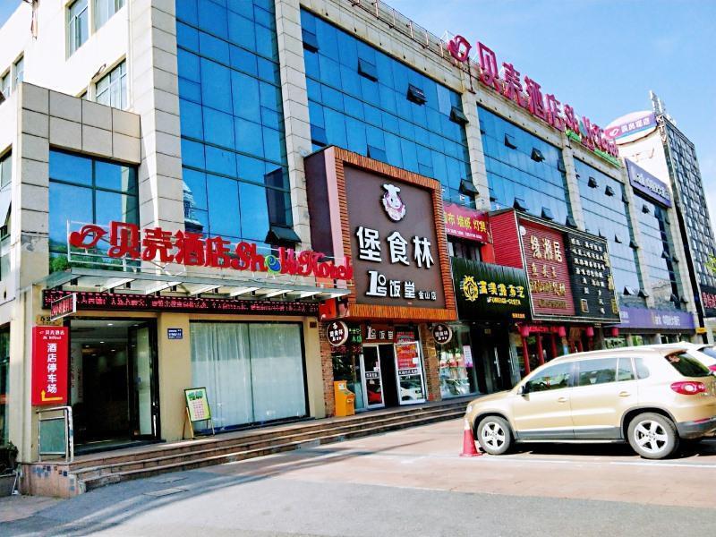 Shell Hotel Shanghai Jinshan City Beach Branch