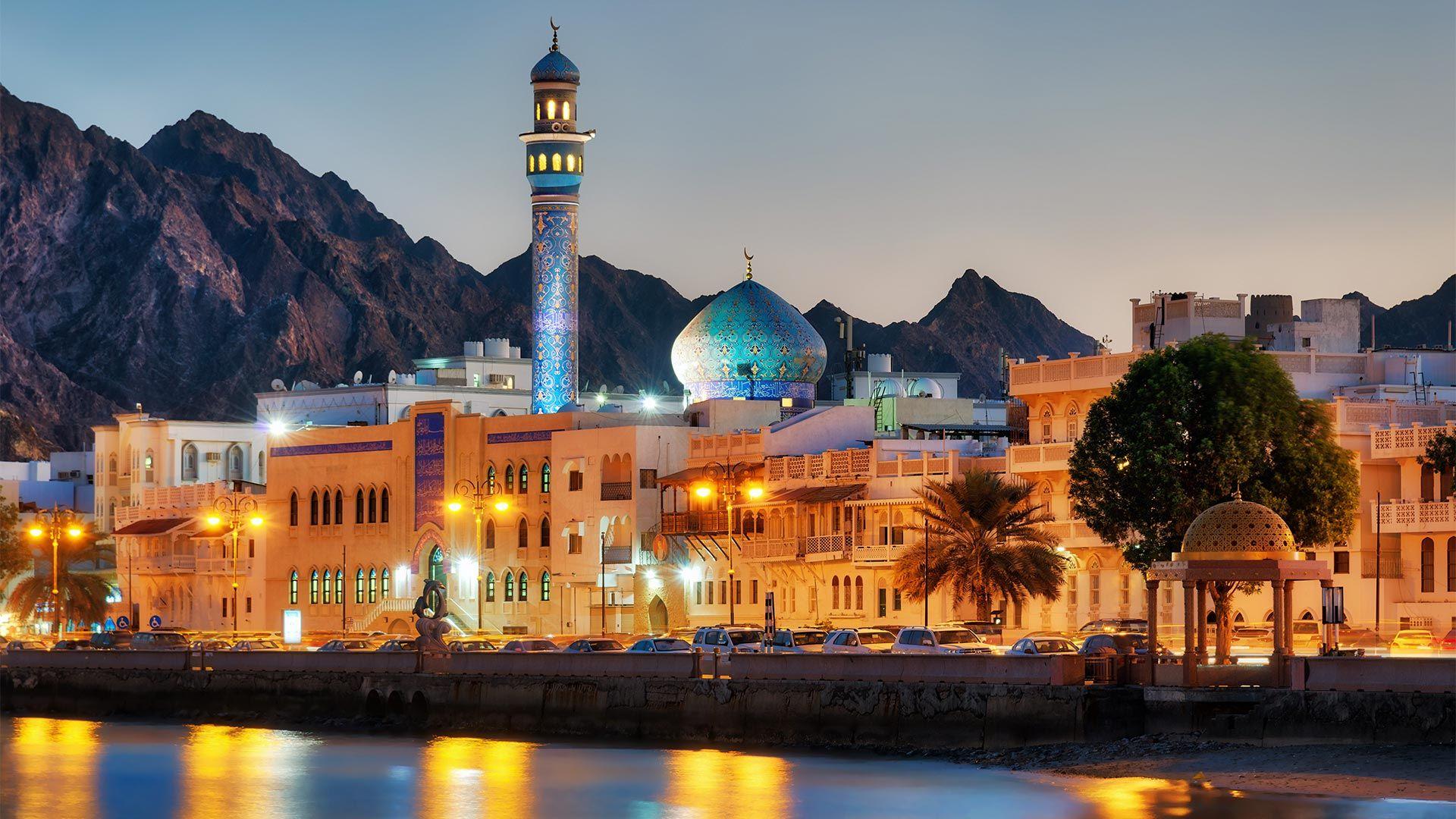 Share a trip - Oman, 8 zile