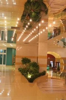 Trakia Plaza