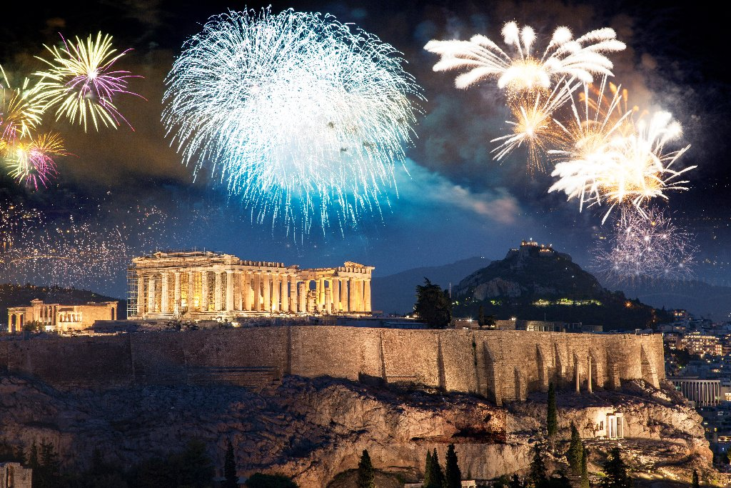 ATENA (avion) - Revelion 2022 (6 zile)