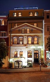 Sarnic Ottoman Mansion