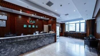 Vyluk J Hotel Shanghai Wuzhong Rd