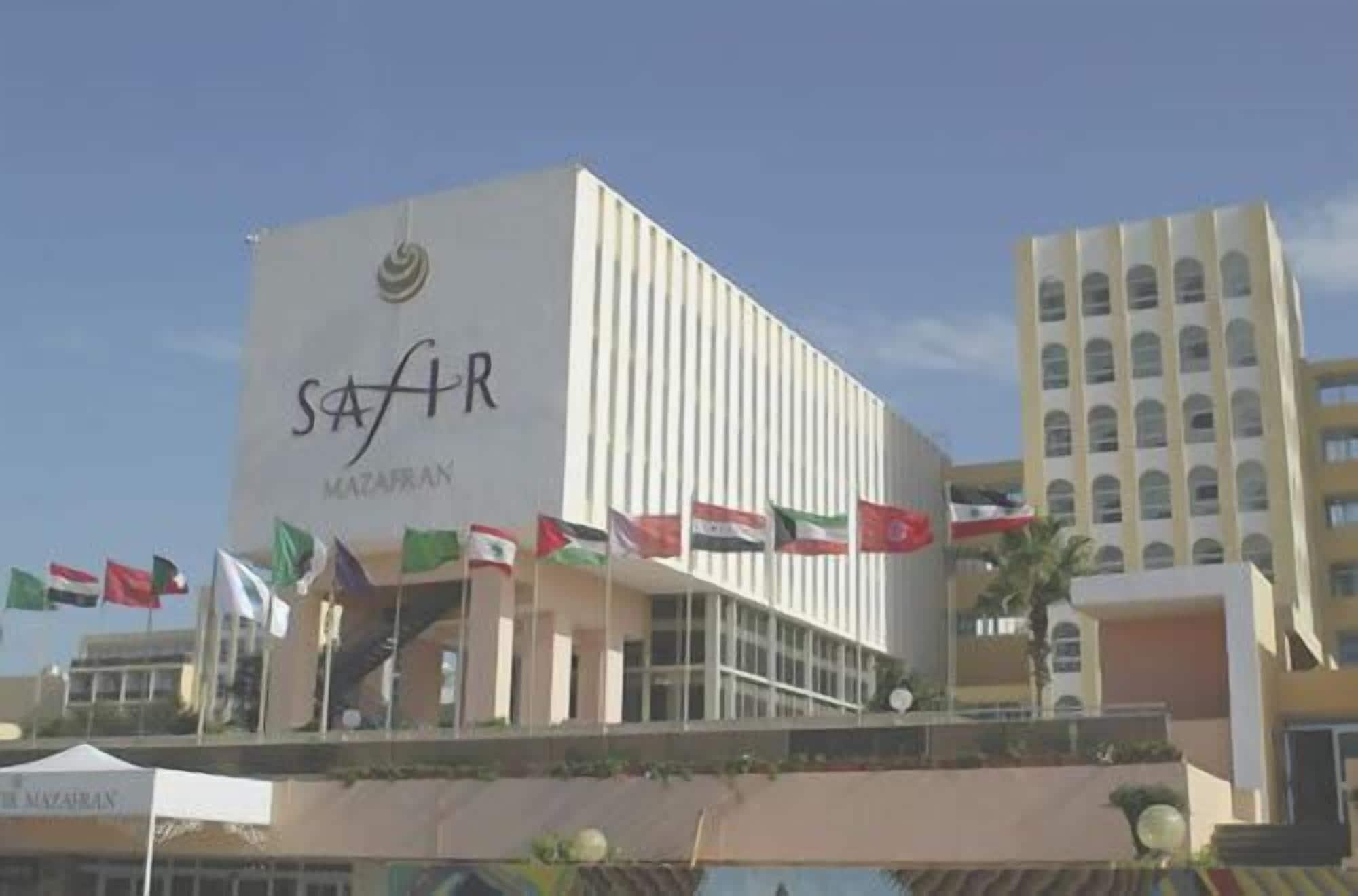 Safir Mazafran