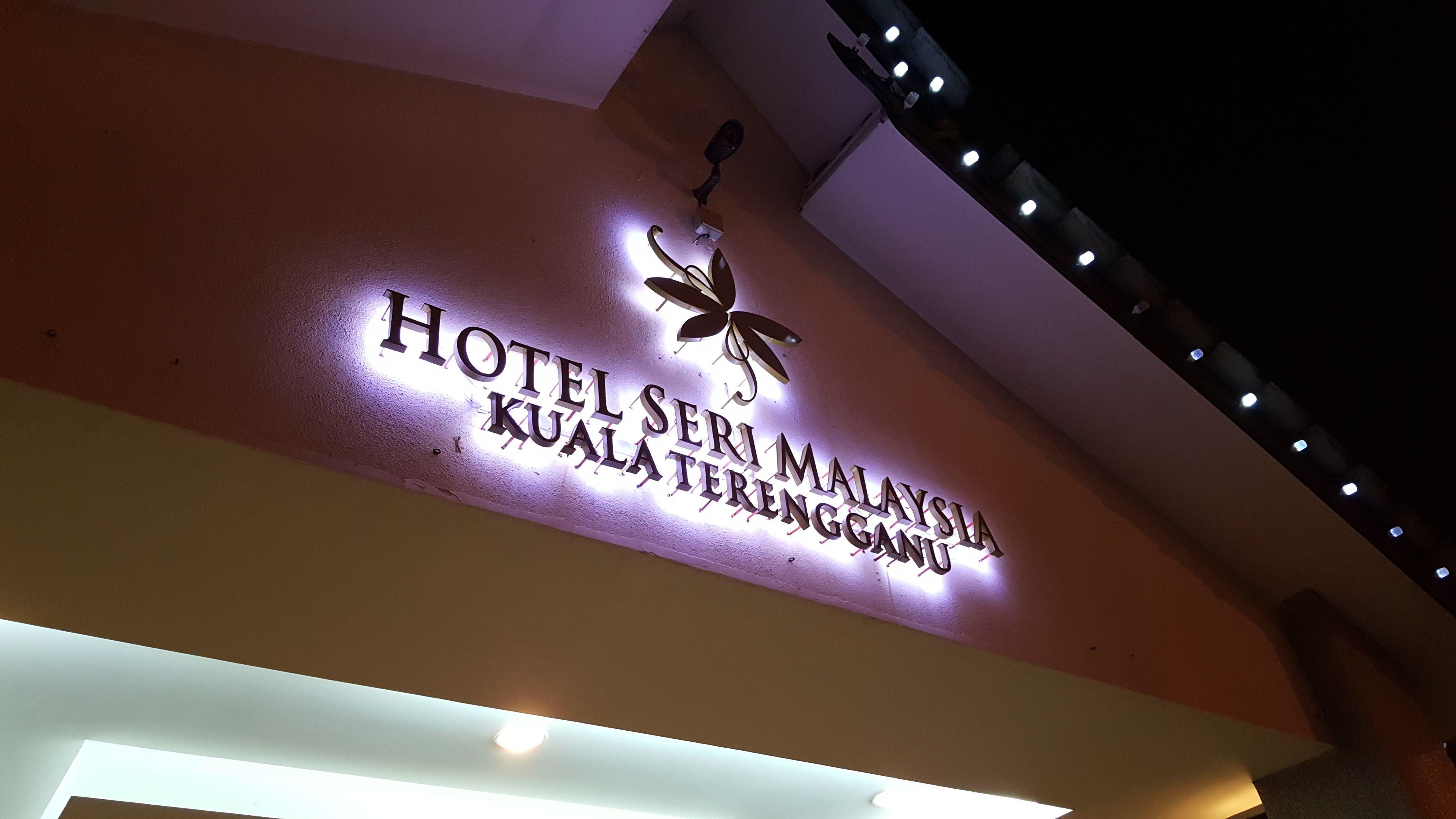 Seri Malaysia Kuala Terengganu