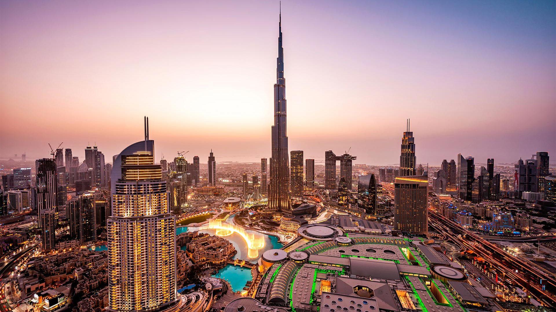Circuit de grup - Essential Emiratele Arabe Unite, 11 zile