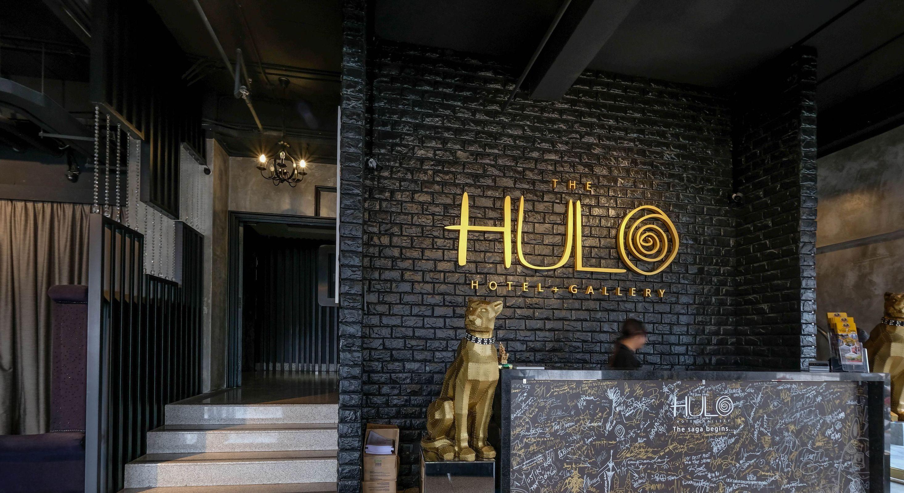 The Hulo