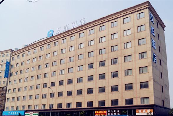 Hanting Hotel Shanghai Tangzhen Gaoke Dong Road