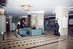 Beau Rivage Hotel Beirut