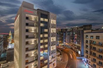 Hampton By Hilton Dubai Al Barsha