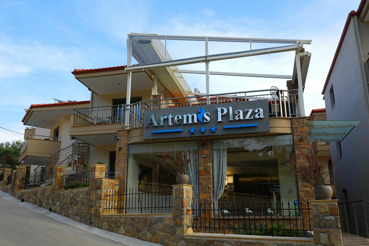 Artemis Plaza