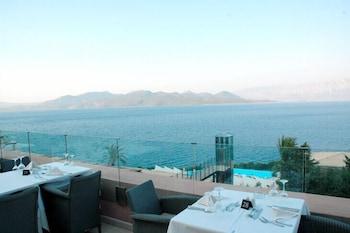 Ionian Blue Hotel
