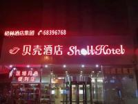 Shell Shanghai Pudong New Area Chuansha Subway Station Chuanhuang Road Hotel