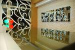 Address Residence Luxury Hip