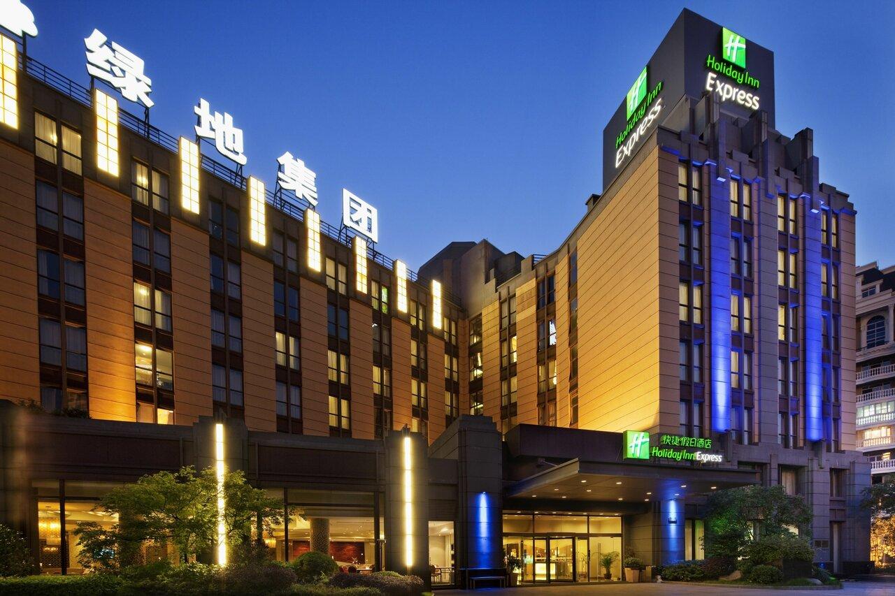 Holiday Inn Express Putuo