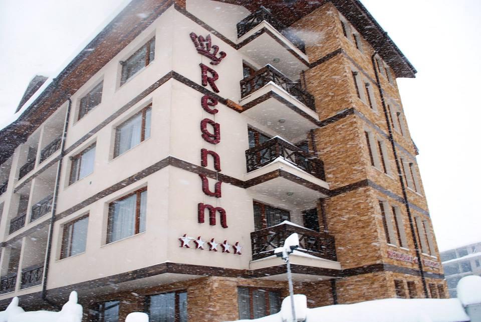Regnum Bansko Aparthotel & SPA