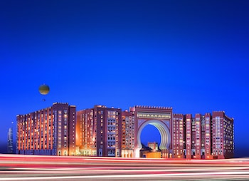 Moevenpick Ibn Battuta Gate