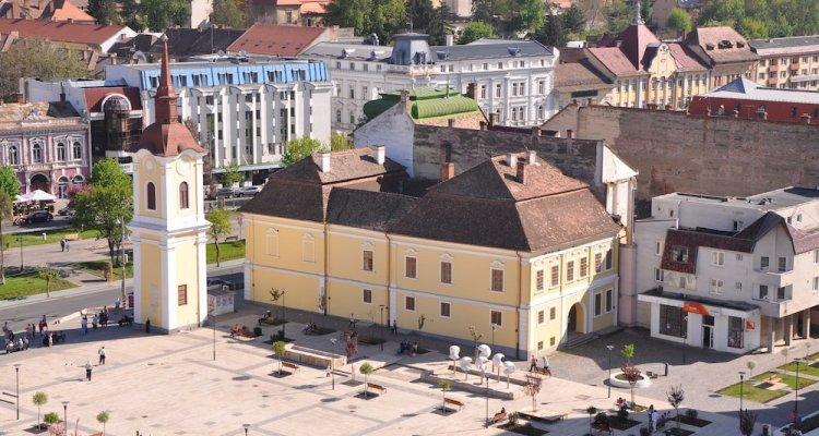 Continental Forum Tirgu Mures