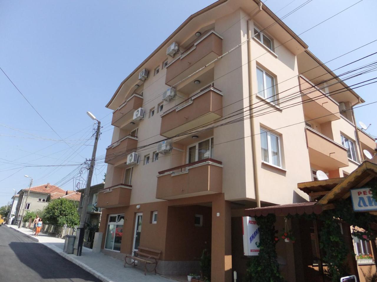 Guest House Lilia