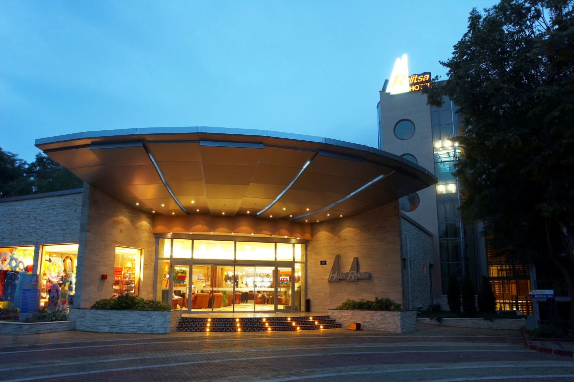 Primasol Ralitsa Superior (f. Ralitsa Main Building)