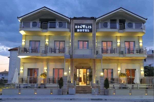 Hotel Epavlis (Paralia Katerini)