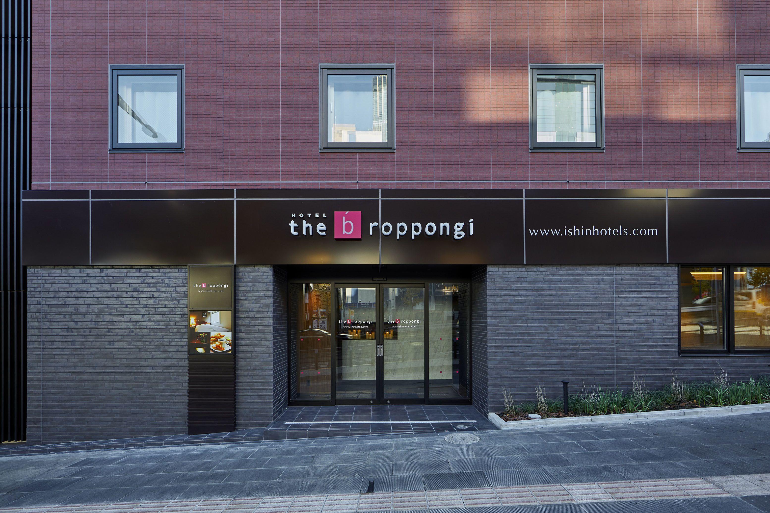The B Roppongi