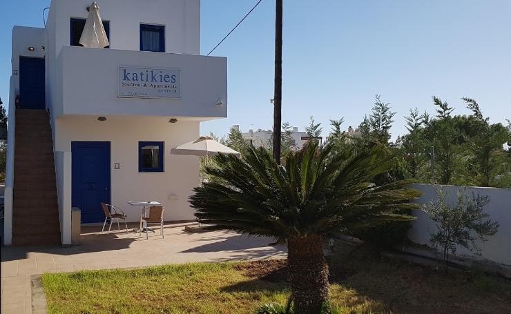 Katikies Studios And Apartments
