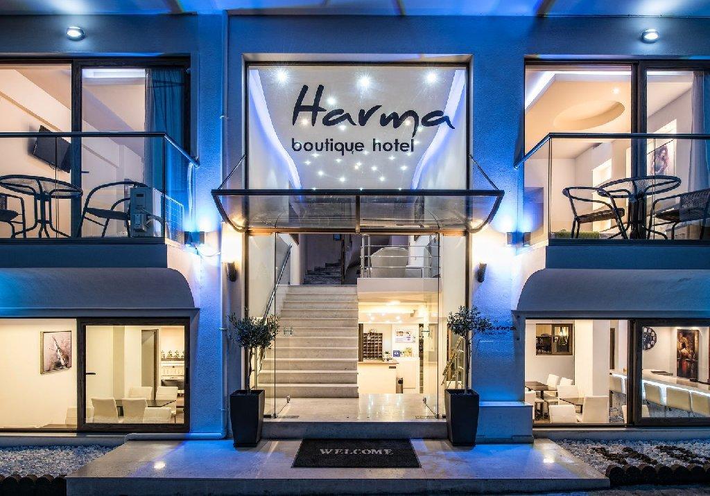 Harma Boutique