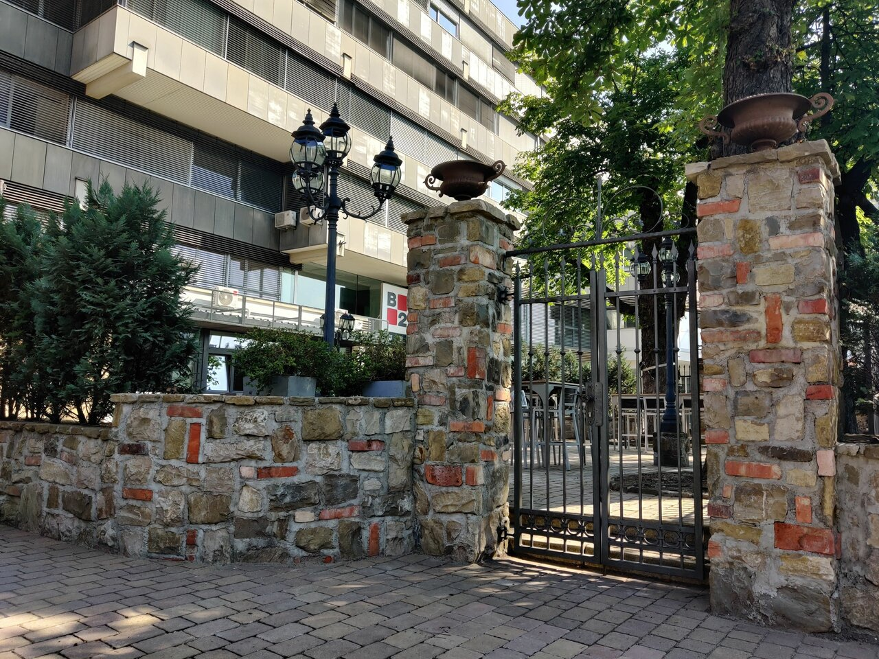 Aroma Apartments