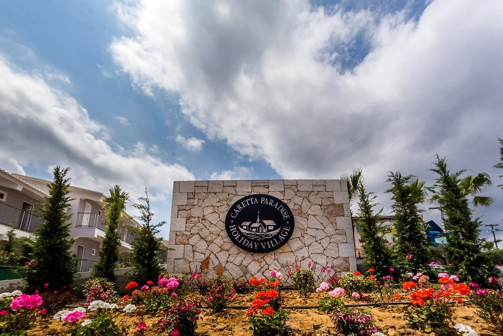 Caretta Paradise and Waterpark (Tragaki)
