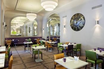 Holiday Inn Gare De Lyon Bastille