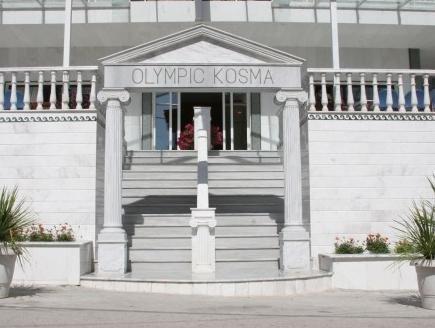 Bomo Club Olympic Kosma Hotel & Bomo Villas Kosmas