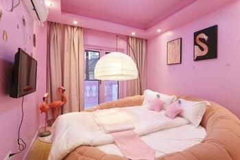 Namei Apartment-Chuansha Branch