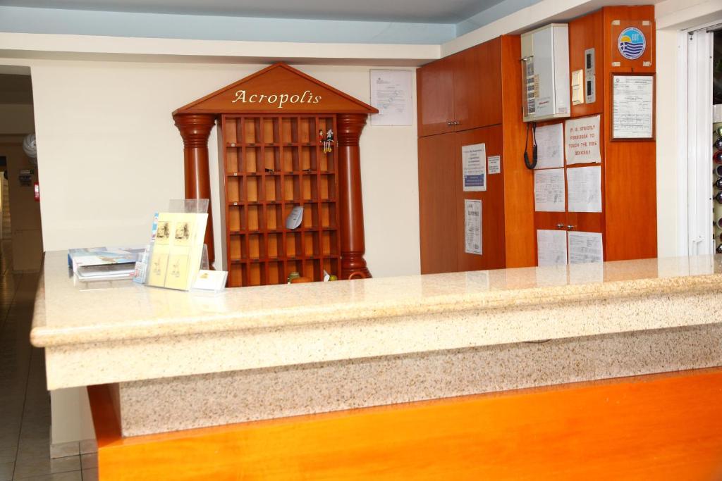 Acropolis Apartments
