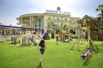 Al Masah And Spa