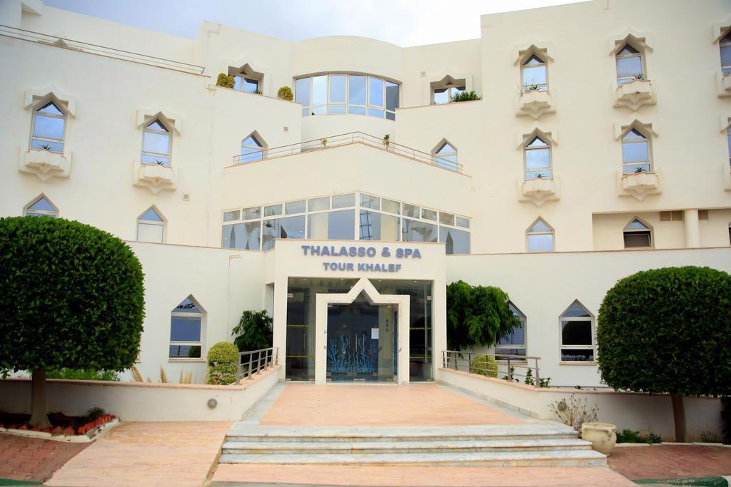 Jaz Tour Khalef