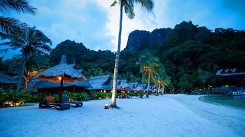 Cauayan Resort