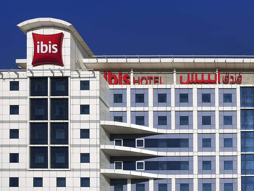 IBIS HOTEL AL BARSHA