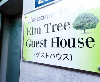 Elm Tree Guest House Myeongdong