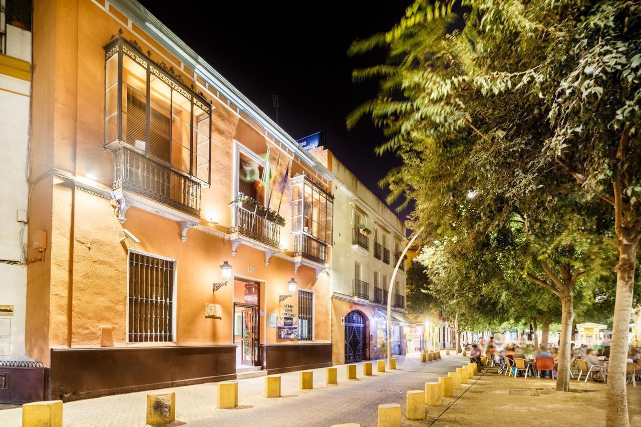 Patio De La Alameda