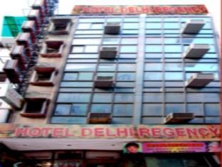 Delhi Regency