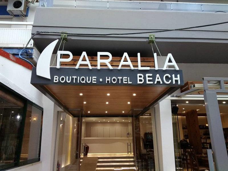 Paralia Beach Boutique Hotel