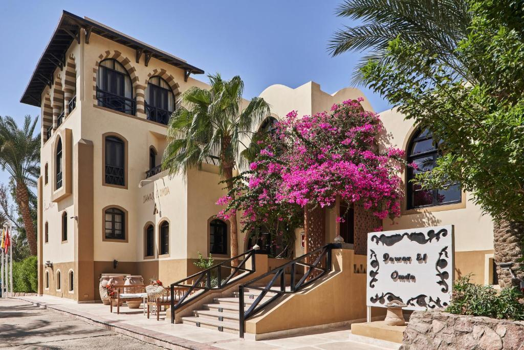 Dawar El Omda Hotel (adults Only)