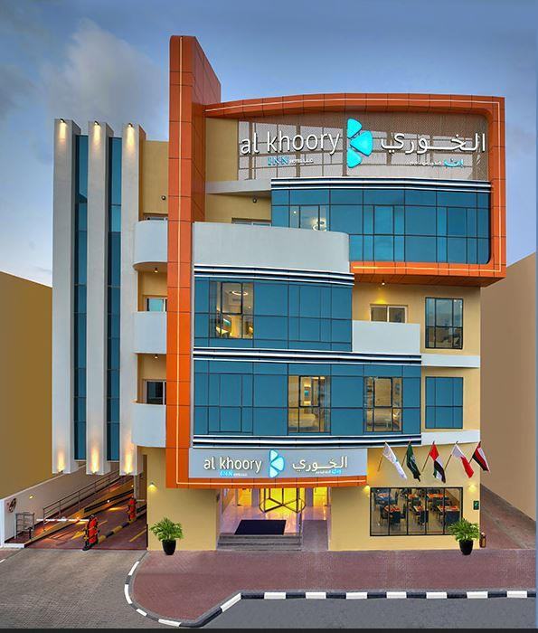 Al Khoory Inn,  Bur Dubai