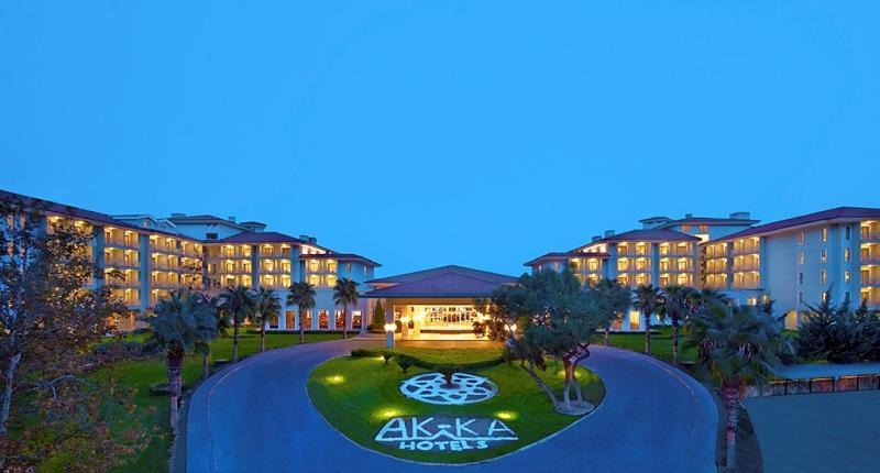 AK-KA ANTEDON HOTEL