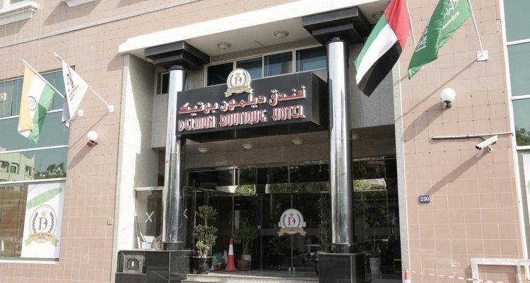 Delmon Boutique Hotel (ex Dulf Hotel Dubai)